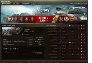 t30-tg-master-vd